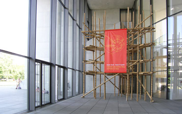 Bamboo Sculpture Pinakothek Conbam Der Bambus Spezialist